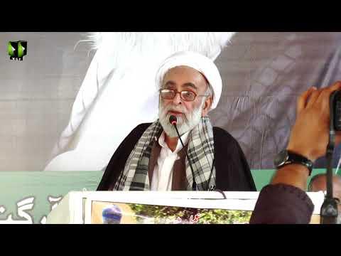 [Speech] Fikr e Toheed | Mol.Haider Ali Jawadi - Urdu
