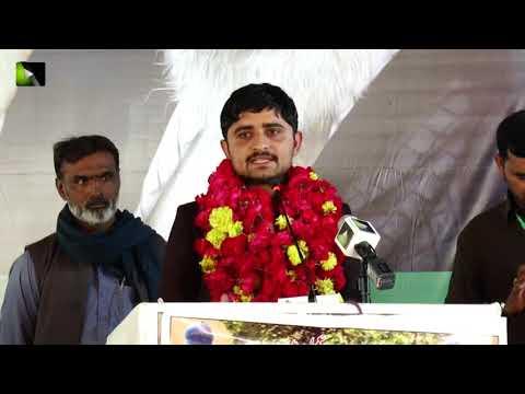 [Speech] Fikr e Toheed | Baradar Intezar Mehdi Zardari - Sindhi