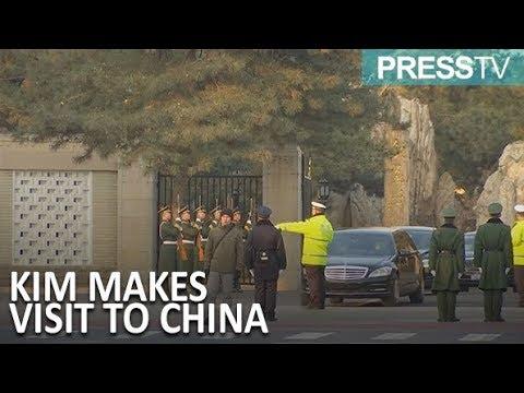 [9 January 2019] N Korea leader Kim Jong Un kicks off visit to Beijing - English