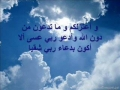 Surah Mariam 2 of 2 - Recited by Mishary Al Afasy - Arabic