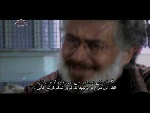 [ Drama Serial ]سیکرٹ مشن - Episode 05   SaharTv - Farsi sub Urdu