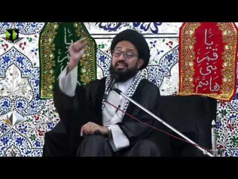 [Majlis] Pakiza Zindagi Kay Hasool Ki Rahay | H.I Sadiq Raza Taqvi - Urdu