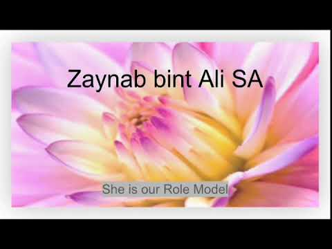 Zaynab bint Ali SA - English