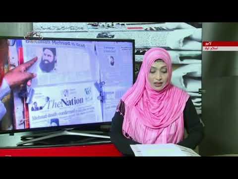 [12Jan2019]عرب ممالک اور اسرائیل قربتیں - Urdu