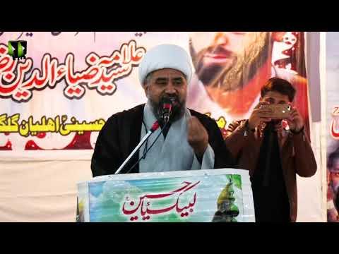Markazi Barsi Shaheed Ziauddeen - Amin Shahidi - Urdu