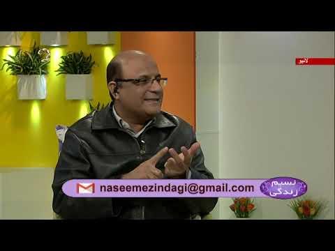 [Naseem-e-Zindgi] -سرطان کی روک تھام - Urdu