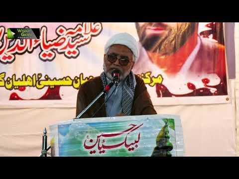 Markazi Barsi Shaheed Ziauddeen - H.I Mirza Yousf Hussain