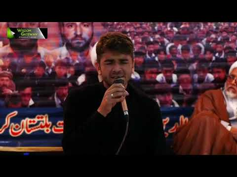 Markazi Barsi Shaheed Ziauddeen - Br. Shahbaz Ali - Urdu