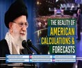 The Reality of American Calculations & Forecasts | Leader of the Muslim Ummah | Farsi Sub English