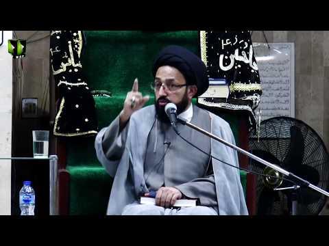 [Majlis e Isaal e sawab] Rehmat e Khuda r Us kay Hasool ki rahay  | H.I Sadiq Taqvi - Urdu
