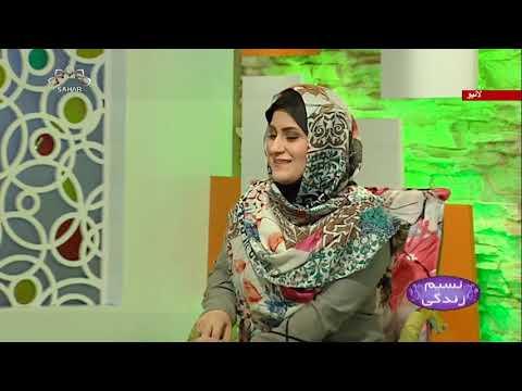 [Naseem-e-Zindgi] سرطان کی روک تھامپروگرام - Urdu