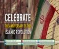 Celebrate the Anniversary of the Islamic Revolution | Imam Khamenei | Farsi Sub English