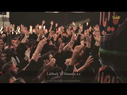 Labbaik Ya Hussein a.s - لبیک یا حسین ع - Ashura in IRAN- Moharram 2015 Qom - Farsi / English