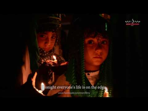 Labbaik Ya Hussein a.s - لبیک یا حسین ع - Pour O Rain - Sham Ghariban Qom 2015 - Mahmoud Karimi Farsi Sub Eng