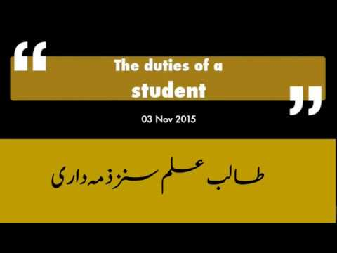 Kalaam Rehbar | Duties of Student | Kashmiri Dubbed| - Farsi Sub English