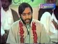 Sibt e jafer manqabat - Woh aagaye Hussain - urdu