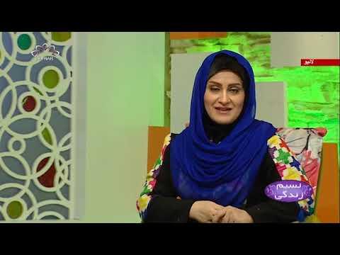 [Naseem-e-Zindgi]استکباری مخالف انقلابی استقامت  - Urdu