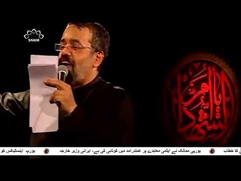 [08Feb2019] شہزادی کونین کی شب شہادت، ایران اسلامی سوگوار و عزادار  - Urdu