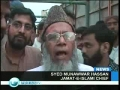 Karachi Demonstration of Jamaat E Islami - English