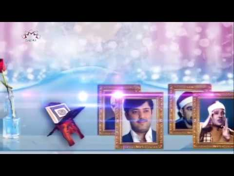 [12Feb2019] مذہبی پروگرام - الف لام میم - Urdu