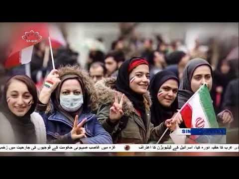 [13Feb2019] رہبر انقلاب اسلامی نے، اسلامی انقلاب کے دوسرے مرحلے کا روڈ -