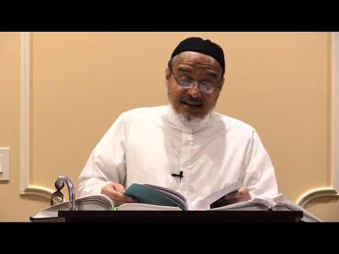 [09] - Tafseer Surah Kahaf - Tafseer Ul Meezan - English