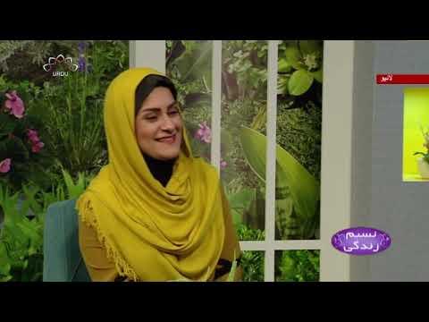 [Naseem-e-Zindig] کمال پسندی اور اس کا علاج  - Urdu
