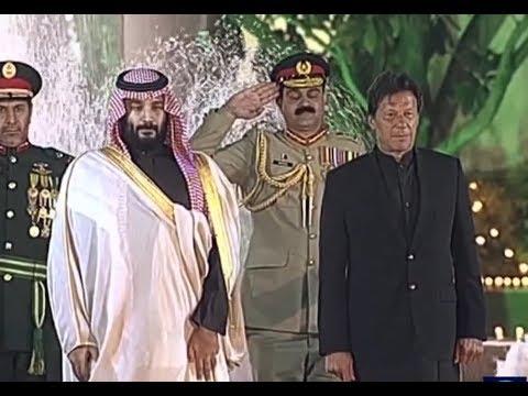 [19 Feb 2019] Why didn't Imran Khan ask Bin Salman about Khashoggi's murder? - English