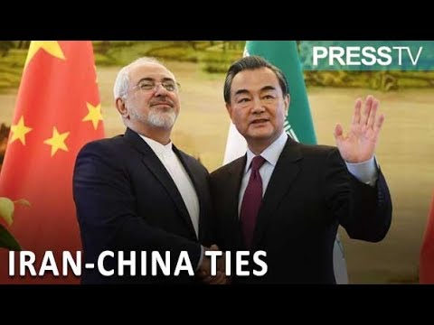[20 Feb 2019] China reiterates it will continue trade ties with Iran despite US pressures\' - English