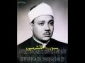 qari abdul basit sura al shams