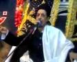Can Imam Hussains Majlis go against Musjid? Urdu