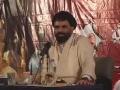[05/09] مقدسات اسلامی Muqaddasat e Islami - Agha Syed Jawad Naqvi - Urdu