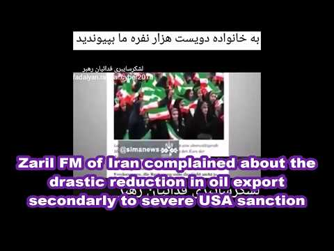 #ZARIF #IRAN #REVOLUTION40YRS Zarif FM guilt or remorse after signing JCPOA -farsi sub english