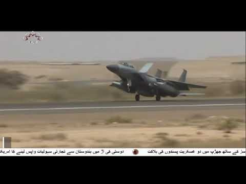 [05Mar2019] یمنی عوام پر سعودی عرب نے 18 ارب ڈالر کے بم برسائے   - Urdu