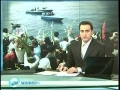 21st Anniversary of the shooting of Iranian Passenger Plane by US Navy - English