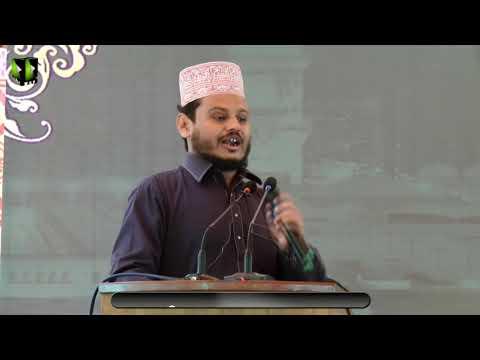 [Youm e Mustafa (saww)] Naat: Janab Nasir Azizi  | University of Karachi - Urdu