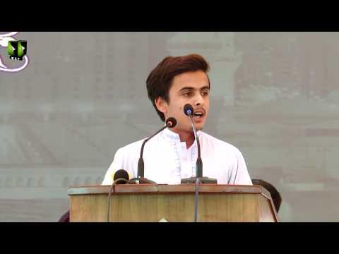 [Youm e Mustafa (saww)] Speech: Baradar Muhammad Abbas | University of Karachi - Urdu