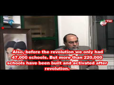 #EDUCATION_MIRACLE #REVOLUTION40YRS #IRAN #ISLAMIC_REVOLUTION #MIRACLE_IRAN - farsi sub english