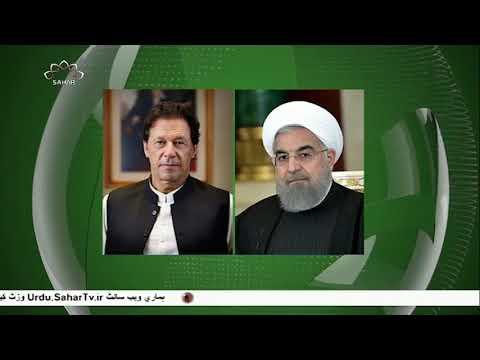 [09Mar2019] صدر ایران اور پاکستانی وزیراعظم میں ٹیلی   - Urdu
