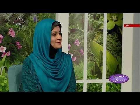 [Naseem-e-Zindig]موٹاپے سے نجات پانے کی راہیں - Urdu