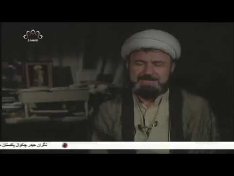 [09Mar2019] ڈاکومینٹری : آیت اللہ شیخ محمد تقی بہجت ؒ - Urdu