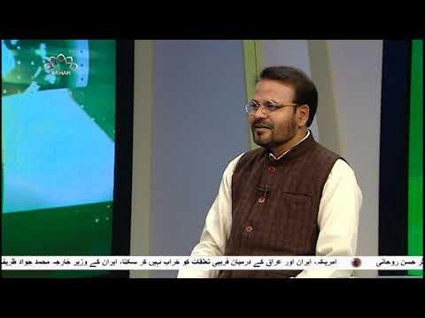 [12Mar2019] اللہ کی راہ میں مجاہدت اور فداکاریوں کا کوئی -Urdu