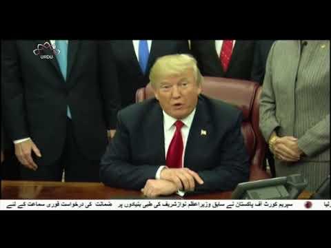 [13Mar2019] امریکا کی ایران دشمنی- Urdu