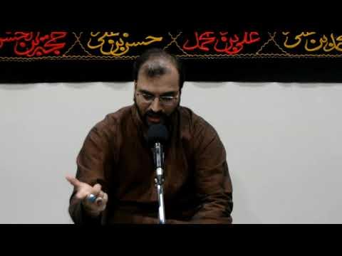 [Salam] Maa Ko Es Dahar May Aik Noor ka Paykar Samjho | Kamran Rizvi - Urdu
