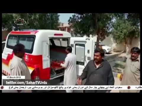 [17Mar2019] پاکستان: ریلوے لائن پر دھماکہ، چار جاں بحق  - Urdu