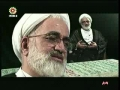 Documentary on the Life of Ayatullah Sadooq - Persian