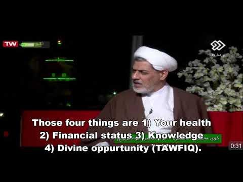 #Imam #Mohammed #Jawad