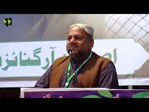 [Speech] Janab Irshad Ali Hussaini | Seerat Ali (as) Nijaat e Bashariyat Convention 2019 - Sindhi