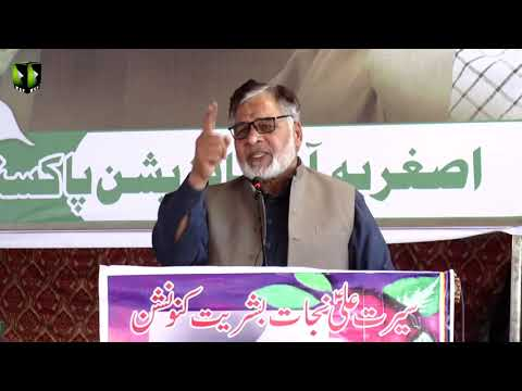 [Speech] Janab Razi ul Abbas Shamsi | Youm-e-Ali (as) | Asghariya Org. Convention 2019 - Urdu
