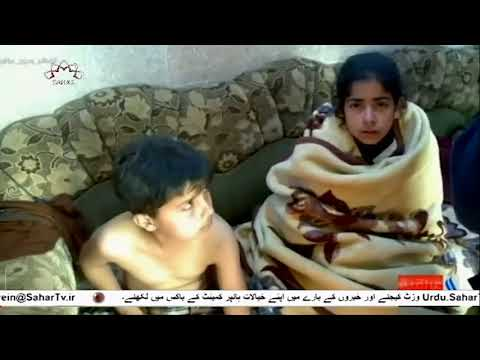 [22Mar2019] عراق: کشتی پلٹنے کے واقعے میں 207 افراد جاں بحق - Urdu